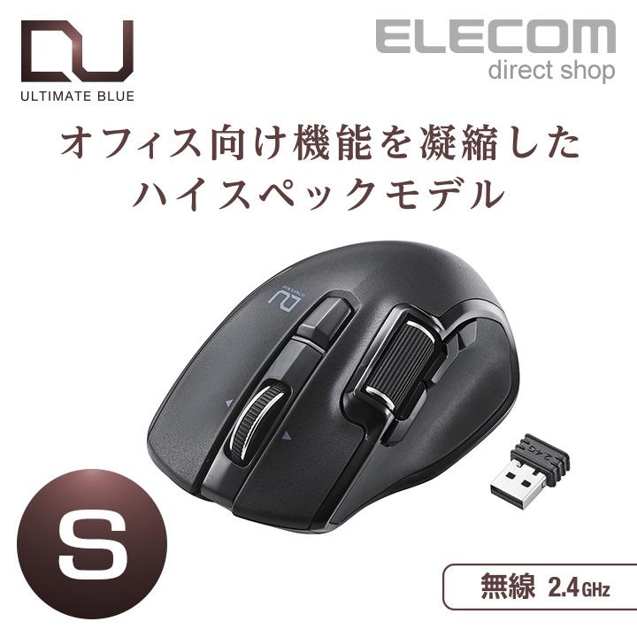 エレコム 無線マウス ワイヤレスマウス ハードウェアマクロ搭載 サイドホイール 無線 2.4GHz 6ボタン ワイヤレス マウス Sサイズ ブラック M-DWS01DBBK