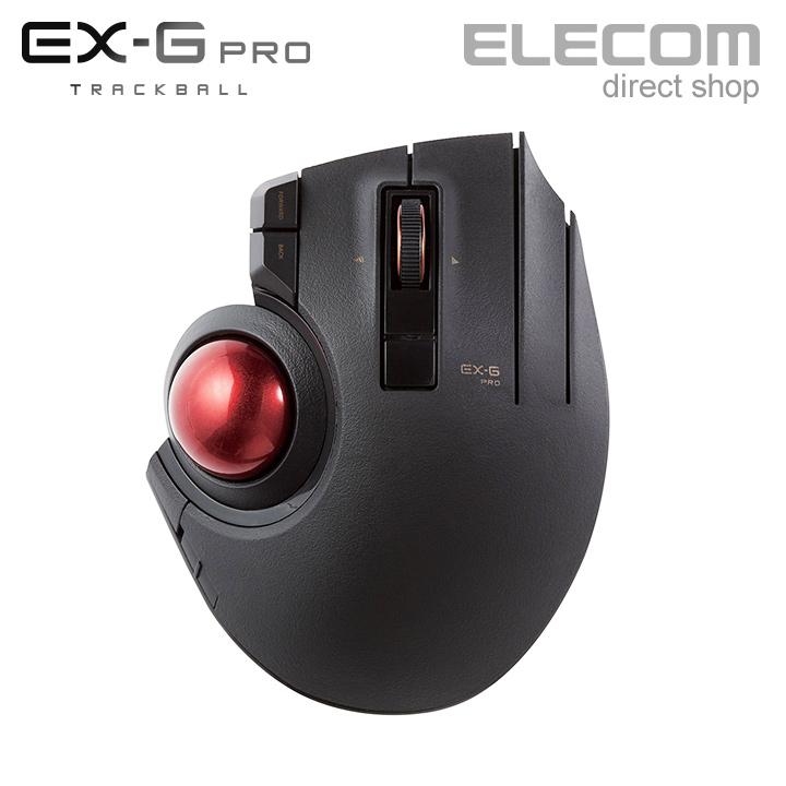 エレコム 無線マウス 有線マウス トラックボール EX-G PRO 親指操作タイプ 8ボタン+チルトホイール 有線 + Bluetooth 4.0+ 無線 2.4GHzLLサイズ ワイヤレス マウス ブラック M-XPT1MRBK