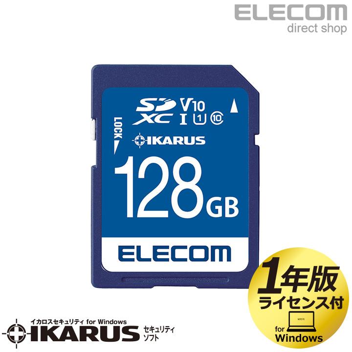 エレコム SDXCメモリカード Class10 UHS-I,U1,V10 イカロス1年版ライセンス付 128GB MF-FS128GU11IKA