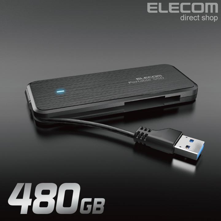 エレコム 外付けポータブルSSD ケーブル一体型 超軽量 480GB ブラック ESD-EC0480GBK