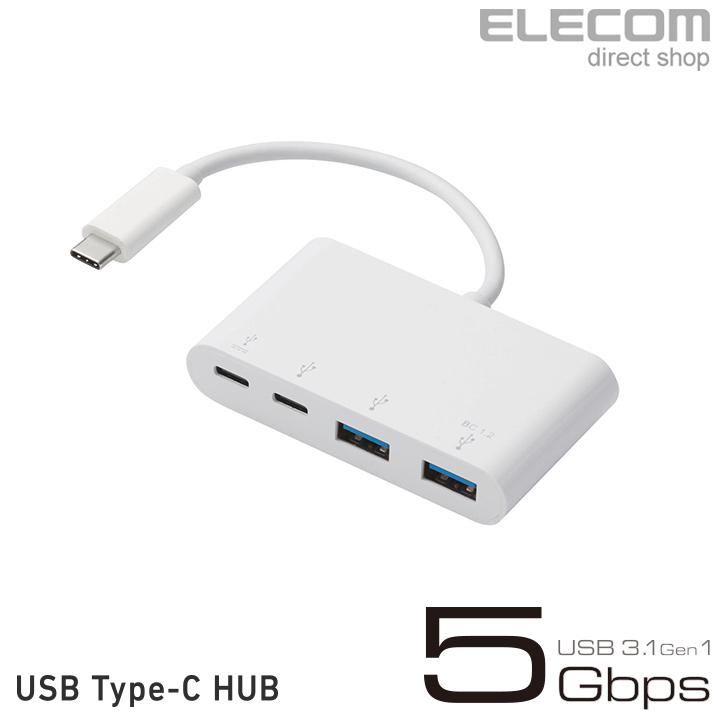 エレコム Type-Cコネクタ搭載USBハブ Power Delivery対応 USB3.1 Gen1対応 ホワイト U3HC-A423P5WH