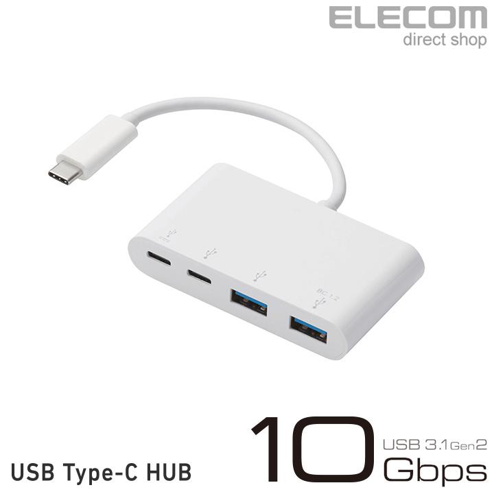 エレコム Type-Cコネクタ搭載USBハブ Power Delivery対応 USB3.1 Gen2対応 ホワイト U3HC-A424P10WH