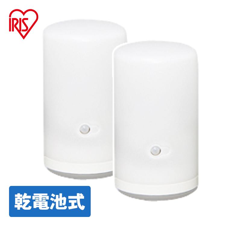 買取 限定モデル ≪2個セット≫アイリスオーヤマ 乾電池式LEDセンサーライト BSL-10L
