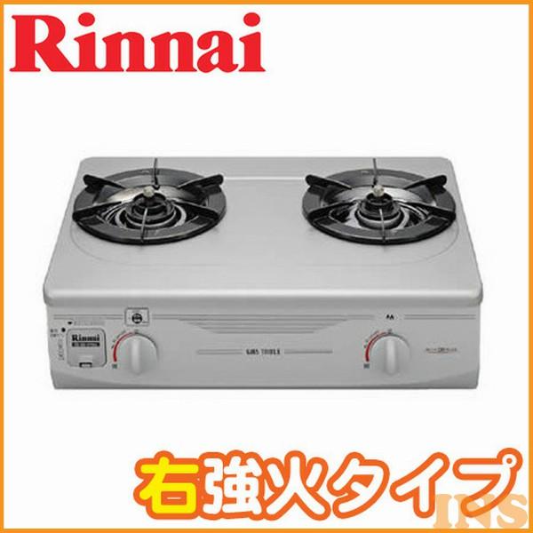 リンナイ テーブルコンロ RTS3362FTSSLRLP・13【TC】【K】【送料無料】