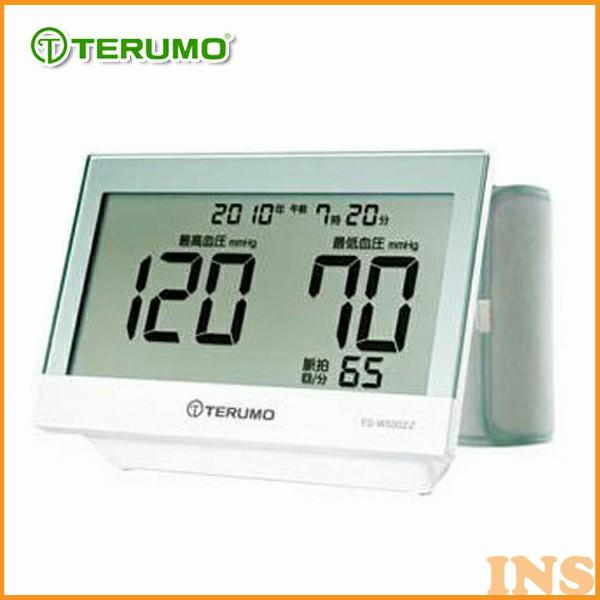 【100円クーポン対象◎】テルモ 電子血圧計ES-W500ZZ【K】【TC】