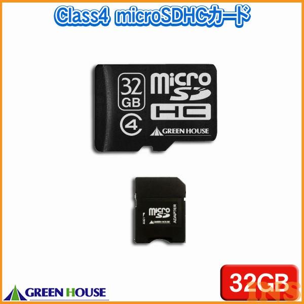 microSDHCカード 32GB 【TC】【送料無料】