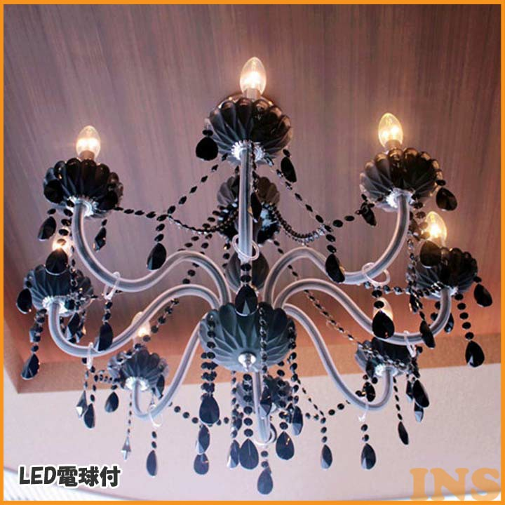 ≪エントリーで5日P6倍≫LED電球付シャンデリア エル・グレコ8灯 ブラック 6240341 送料無料 ライト 天井照明 chandelier LED電球つき おしゃれ アクティ 【D】