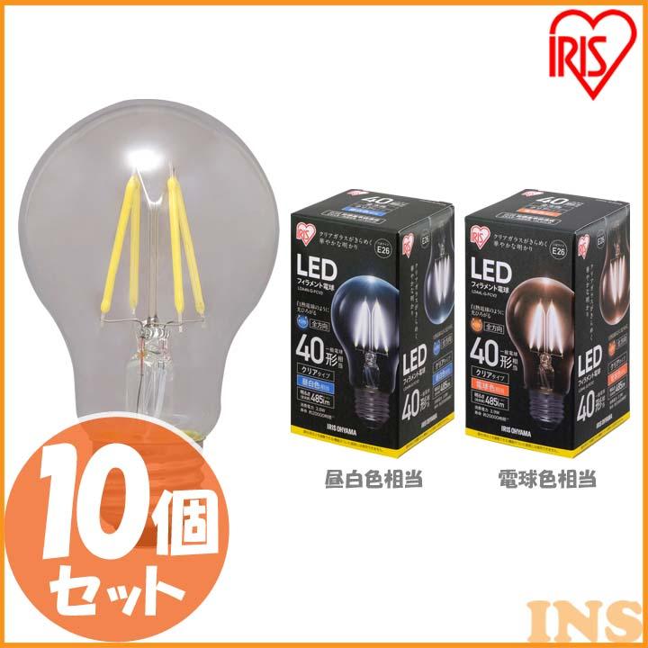 ≪エントリーで5日P6倍≫【10個セット】LEDフィラメント電球 E26 全方向 40形相当 昼白色相当 LDA4N-G-FCV2・電球色相当 LDA4L-G-FCV2 LED 節電 電球 LED電球 LEDライト フィラメント球 クリアタイプ クリアー 40W ペンダントライト シャンデリア アイリスオーヤマ