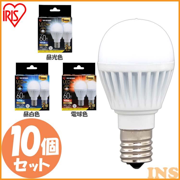 【10個セット】LED電球 E17 広配光 60形相当 昼光色 昼白色 電球色 LDA7D-G-E17-6T62P LDA7N-G-E17-6T62P LDA7L-G-E17-6T62P 送料無料 LED電球 電球 LED LEDライト 電球 照明 しょうめい ライト ランプ あかり 明るい ECO エコ 省エネ 節約 節電 アイリスオーヤマ