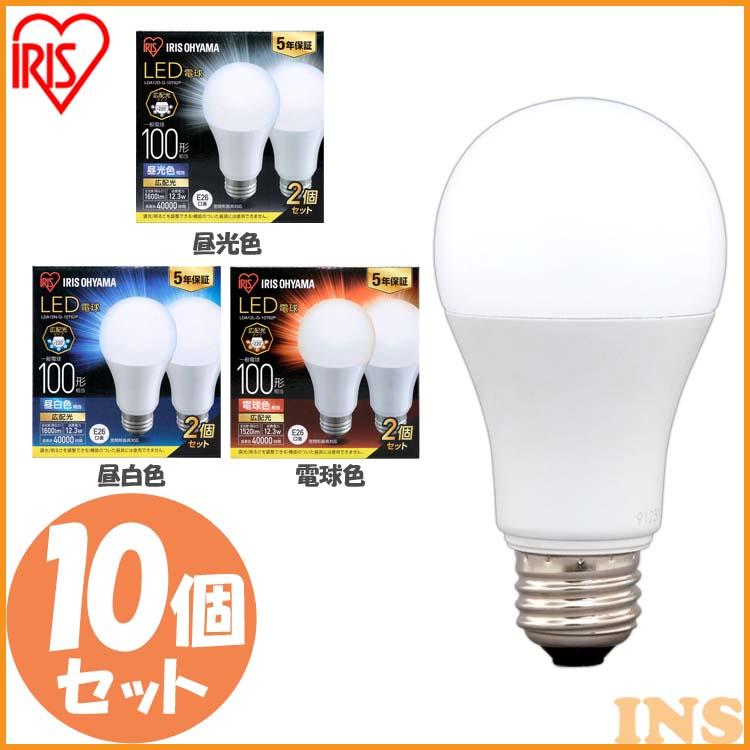 【10個セット】LED電球 E26 広配光 100形相当 昼光色 昼白色 電球色 LDA12D-G-10T62P LDA12N-G-10T62P LDA12L-G-10T62P 送料無料 LED電球 電球 LED LEDライト 電球 照明 しょうめい ライト ランプ あかり 明るい 照らす ECO エコ 省エネ 節約 節電 アイリスオーヤマ