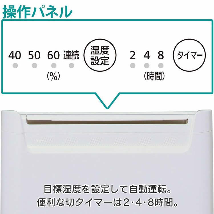 除湿機 コンパクト アイリスオーヤマ コンプレッサー DCE-6515 コンプレッサー式 アイリス 洗濯 洗濯物 コンパクト 衣類乾燥 小型 衣類乾燥除湿機 梅雨 湿気 室内物干し 室内干し