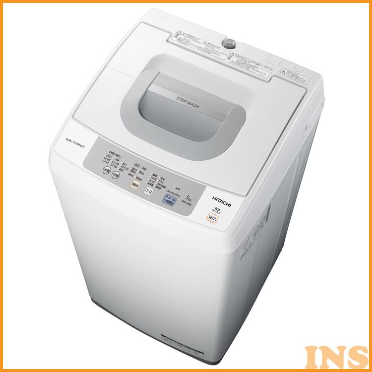 全自動洗濯機5kg NW-H53 W 送料無料 洗濯機 5kg コンパクト 一人暮らし 風乾燥 お手入れ簡単 2ステップウォッシュ 日立【D】