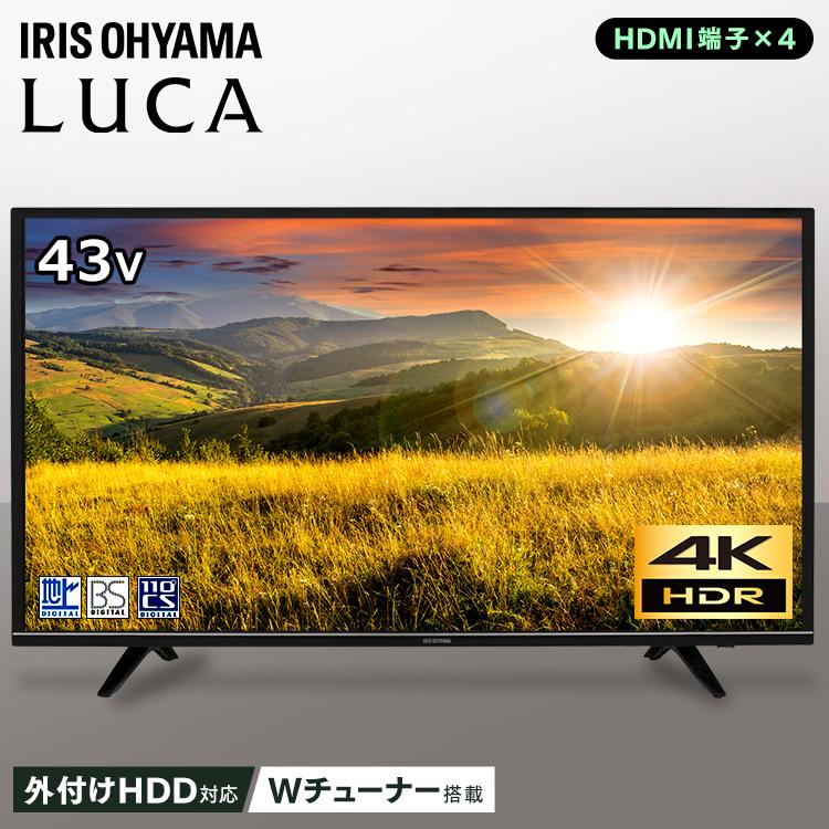 テレビ 43型 4K hdd LT-43A620 4K対応テレビ 3波対応(地デジ BS CS)43インチ Wチューナー アイリスオーヤマ 液晶テレビ LUCA ブラックデジタルテレビ 液晶 デジタル ハイビジョン ルカ 4K対応 地デジ BS CS [12ss]
