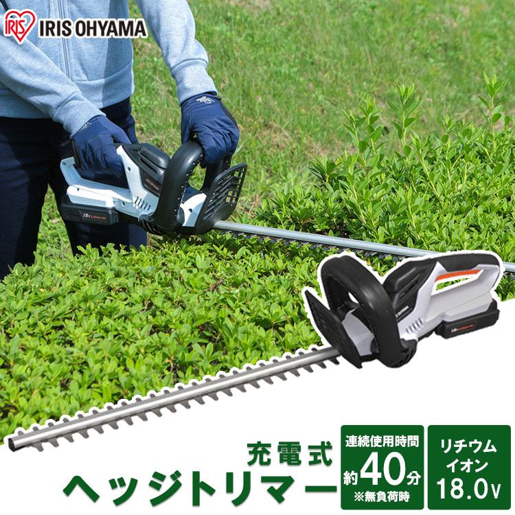 充電式ヘッジトリマー18V JHT530  芝刈り機 刈払機 芝刈機 庭 雑草 防虫 緑 除草 草刈り機 草刈機 アイリスオーヤマ