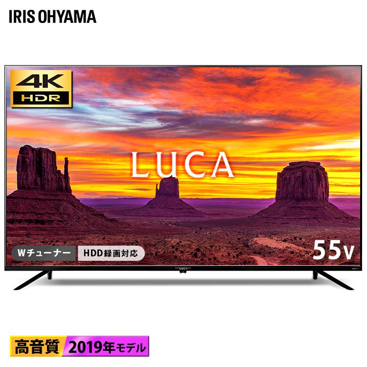 テレビ LUCA 4K 55インチ LT-55B625K 送料無料 地デジ BS CS 4K テレビ 液晶テレビ 液晶 ベゼルレス アイリスオーヤマ