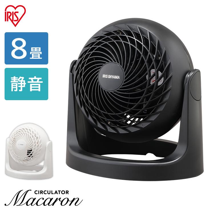 扇風機 送風 静音 省エネ コンパクト サーキュレーター 夏 涼しい 風 空気 換気 梅雨 ブラック ホワイト 湿気 8畳静音 セール価格 おしゃれ PCF-MKM15N-W 軽量 アイリスオーヤマ PCF-MKM15N-B 循環 空気循環 限定特価