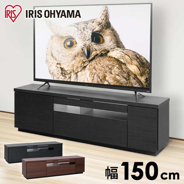 ボックステレビ台 アッパータイプ BTS-GD150UK 全2色 送料無料 木製テレビ台 テレビ台 ボックステレビ台 アッパータイプ テレビボード TV台 棚 ローボード木製 完成品 おしゃれ ぼっくすてれびだい あっぱーたいぷ 収納 アイリスオーヤマ