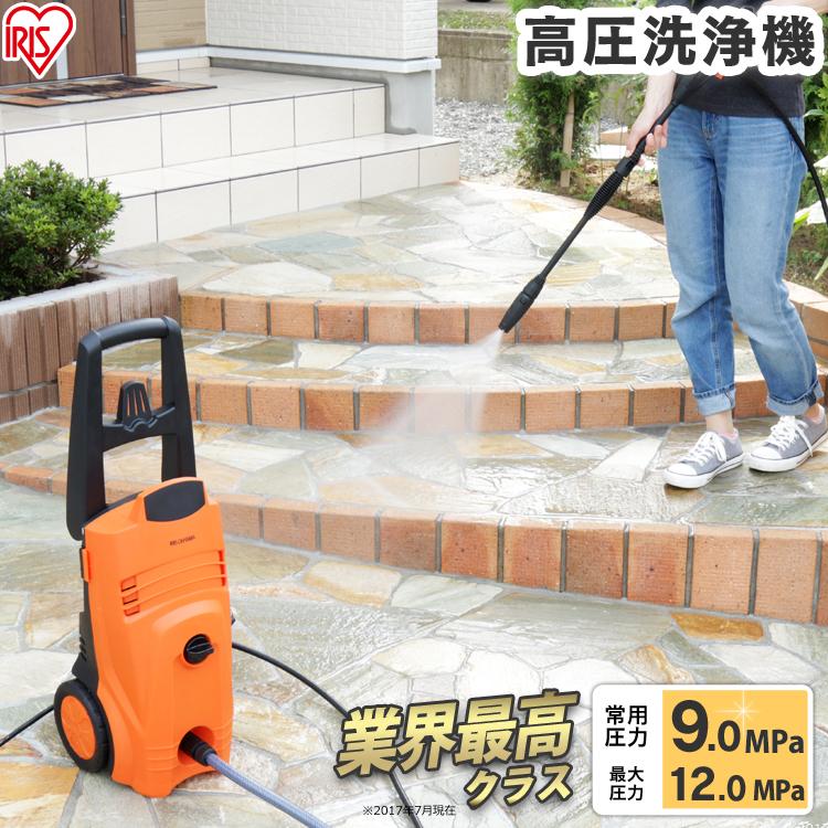 【送料無料】高圧洗浄機 FIN-801PE-D(50Hz 東日本専用)・FIN-801PW-D(60Hz 西日本専用) オレンジ アイリスオーヤマ 家庭用高圧洗浄機 11点セット アイリスオーヤマ 業界最高圧力 静音 アイリス