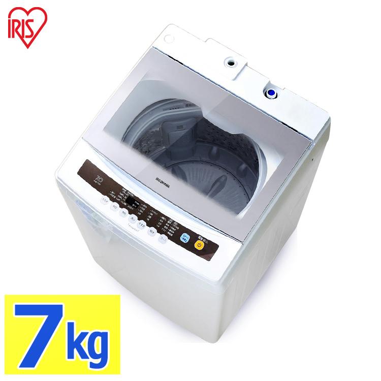 洗濯機 全自動 7kg IAW-T701全自動洗濯機 7.0kg 一人暮らし 槽洗浄 給水ホール ひとり暮らし 単身 新生活 ホワイト 白 部屋干し えり そで 毛布 洗濯器 せんたっき 引っ越し すすぎ 便利 人気 アイリスオーヤマ あす楽対応