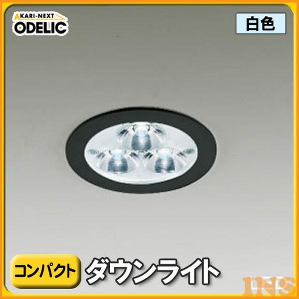 オーデリック(ODELIC) LEDコンパクトダウンライト OD250103 白色タイプ【TC】