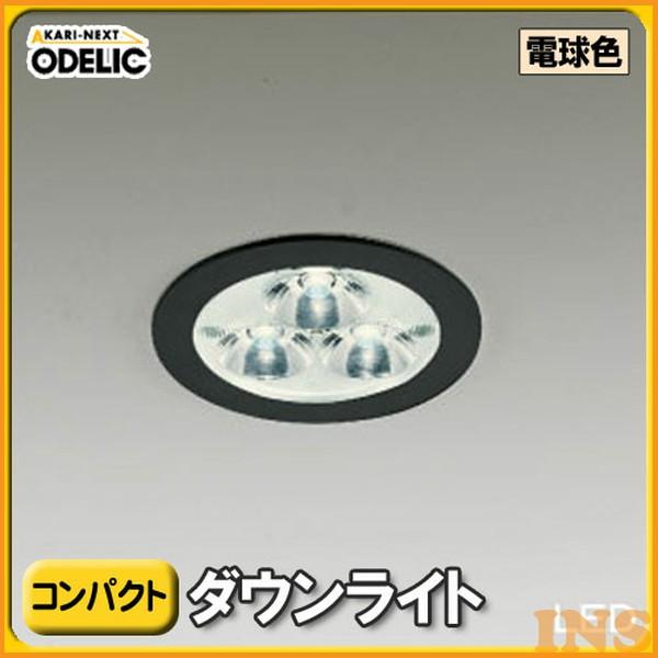 【200円クーポン対象◎】オーデリック(ODELIC) LEDコンパクトダウンライト OD250104 電球色タイプ【TC】