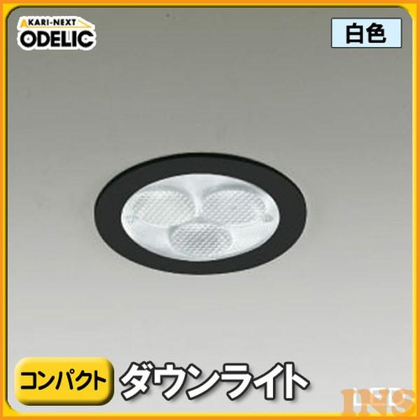 【200円クーポン対象◎】オーデリック(ODELIC) LEDコンパクトダウンライト OD250123 白色タイプ【TC】