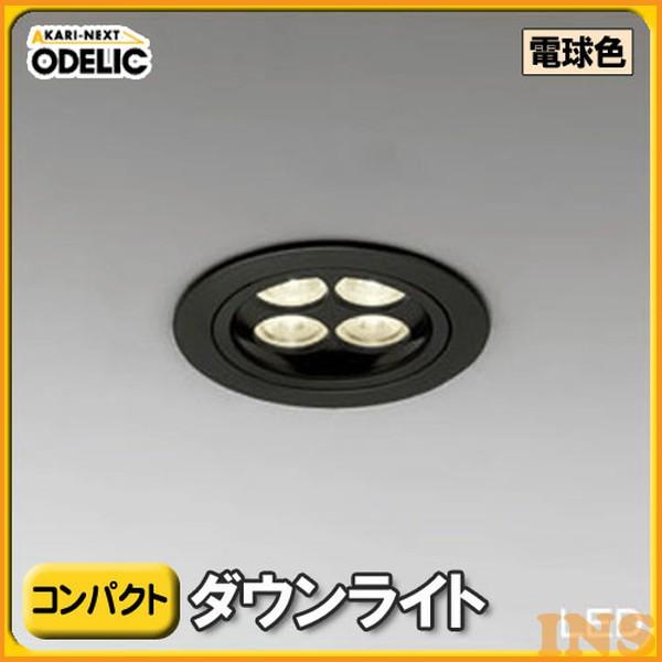 オーデリック(ODELIC) LEDコンパクトダウンライト OD262326 電球色タイプ【TC】【送料無料】