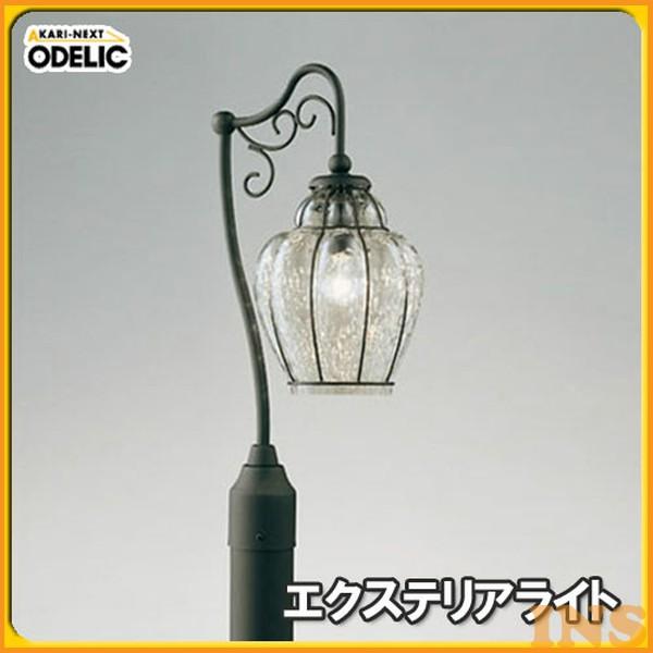 オーデリック(ODELIC) エクステリアライト OG043371 【TC】【送料無料】