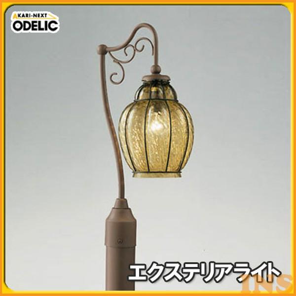 ≪エントリーで5日P6倍≫オーデリック(ODELIC) エクステリアライト OG043372 【TC】【送料無料】