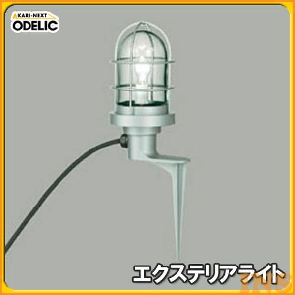 ≪エントリーで5日P6倍≫オーデリック(ODELIC)Meer(メーア) エクステリアライト OG043392 【TC】【送料無料】