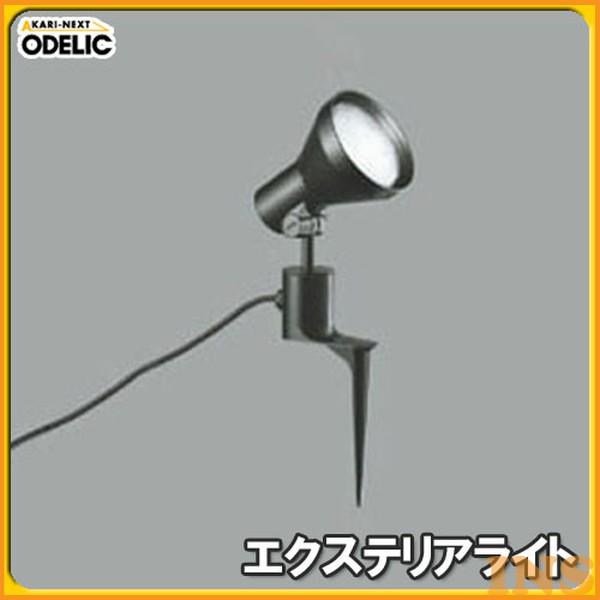 オーデリック(ODELIC) エクステリアライト OG044142 【TC】【送料無料】