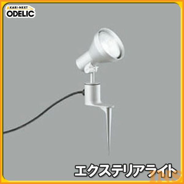 オーデリック(ODELIC) エクステリアライト OG044143 【TC】【送料無料】