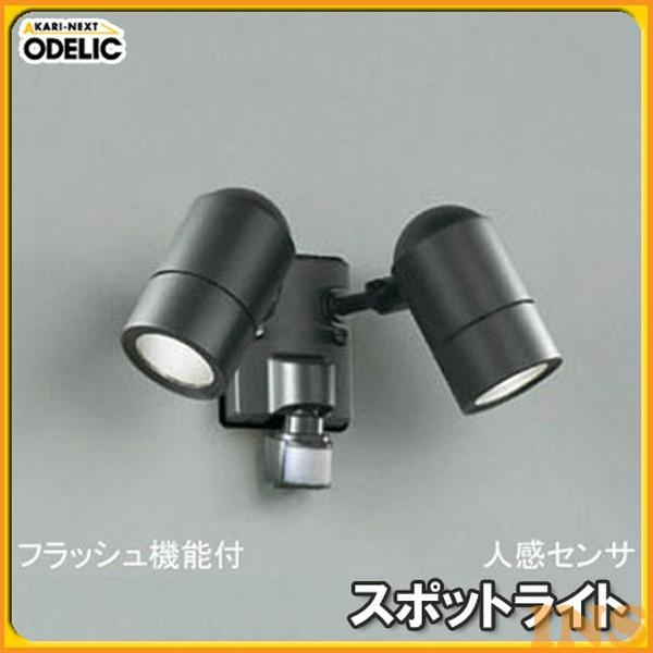 オーデリック(ODELIC) スポットライト OG044152 【TC】【送料無料】