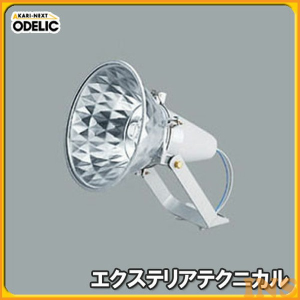 ≪エントリーで5日P6倍≫オーデリック(ODELIC) エクステリアテクニカル OG230102 【TC】【送料無料】
