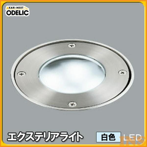 オーデリック(ODELIC) エクステリアライト OG254018 白色タイプ 【TC】【送料無料】