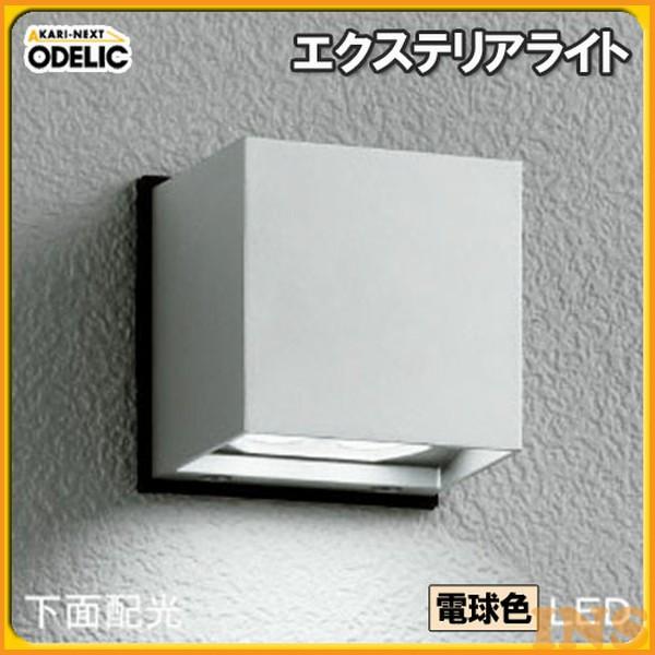 ≪エントリーで5日P6倍≫オーデリック(ODELIC) エクステリアライト OG254036 電球色タイプ 【TC】【送料無料】