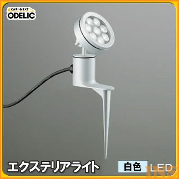 オーデリック(ODELIC) エクステリアライト OG254071 白色タイプ 【TC】【送料無料】