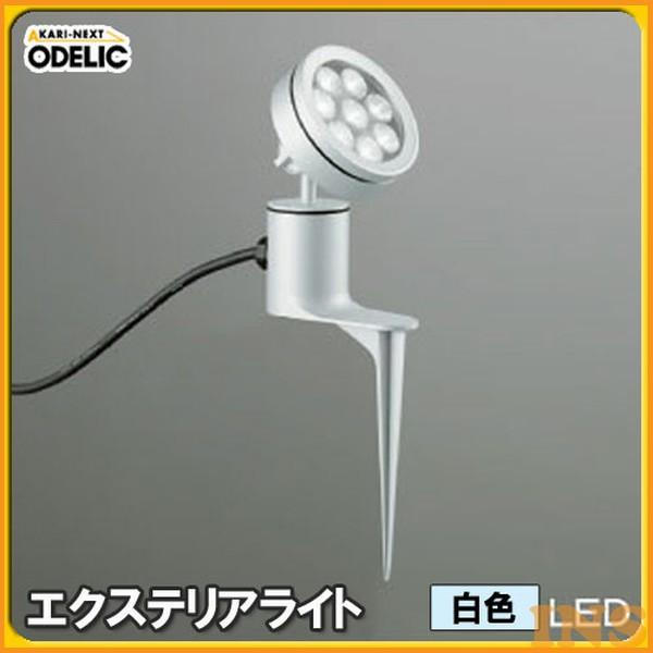 オーデリック(ODELIC) エクステリアライト OG254073 白色タイプ 【TC】【送料無料】