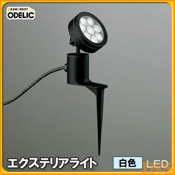 ≪エントリーで5日P6倍≫オーデリック(ODELIC) エクステリアライト OG254091 白色タイプ 【TC】【送料無料】