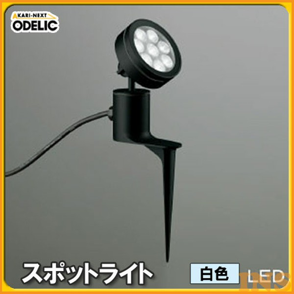 オーデリック(ODELIC) スポットライト OG254093 白色タイプ 【TC】【送料無料】