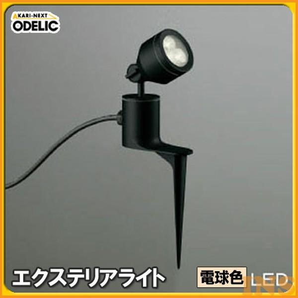 ≪エントリーで5日P6倍≫オーデリック(ODELIC) エクステリアライト OG254096 電球色タイプ 【TC】【送料無料】