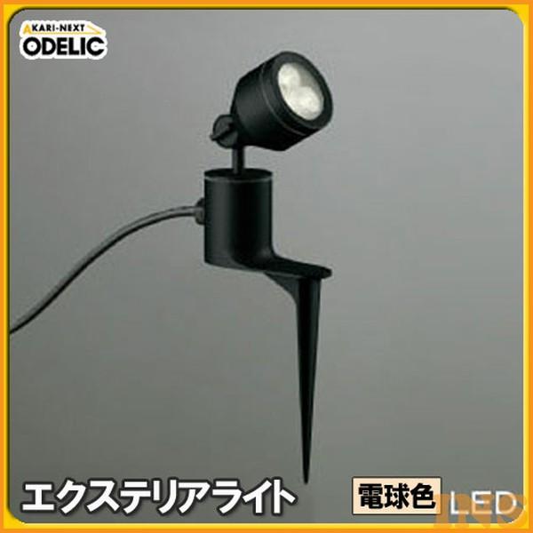 ≪エントリーで5日P6倍≫オーデリック(ODELIC) エクステリアライト OG254098 電球色タイプ 【TC】【送料無料】