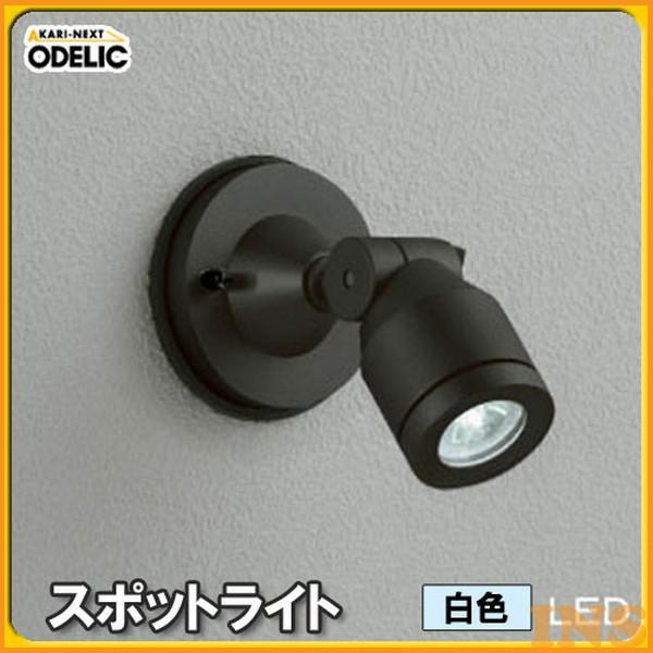 ≪エントリーで5日P6倍≫オーデリック(ODELIC) スポットライト OG254101 白色タイプ 【TC】【送料無料】