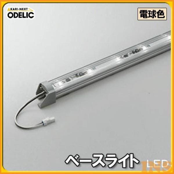 【200円クーポン対象◎】オーデリック(ODELIC) ベースライト OG254184 電球色タイプ 【TC】【送料無料】