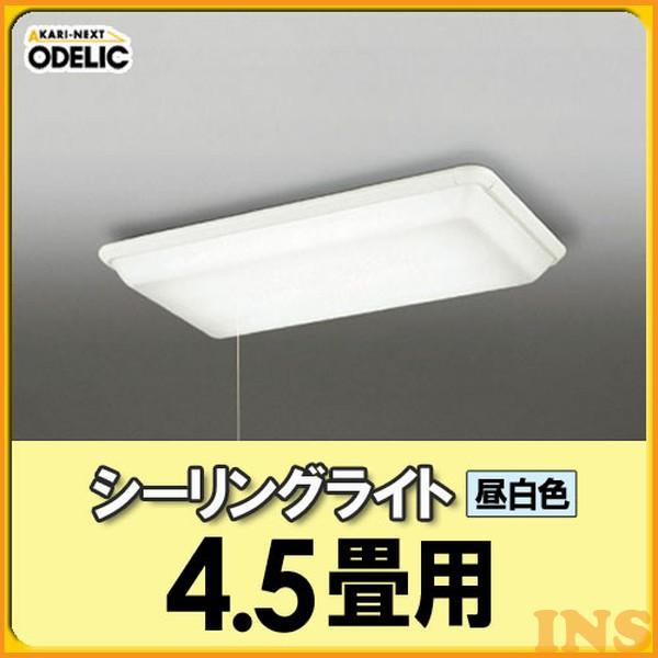 【東日本対応50Hz】オーデリック(ODELIC) シーリングライト(4.5畳) OL001741 昼白色 【TC】【送料無料】