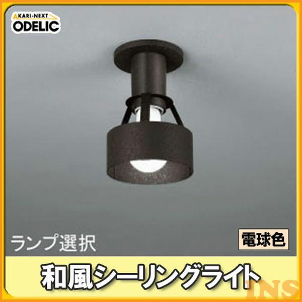オーデリック(ODELIC) シーリングライト 和風 OL014098L 電球色【TC】【送料無料】