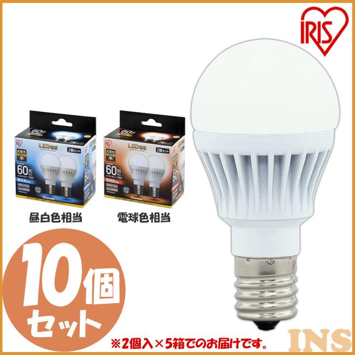 ≪エントリーで5日P6倍≫【10個セット】 LED電球 E17 60W 電球色 昼白色 アイリスオーヤマ 広配光 LDA7N-G-E17-6T52P・LDA8L-G-E17-6T52P セット 密閉形器具対応 小型 シャンデリア 電球のみ おしゃれ17口金 60W形相当 LED 照明 玄関