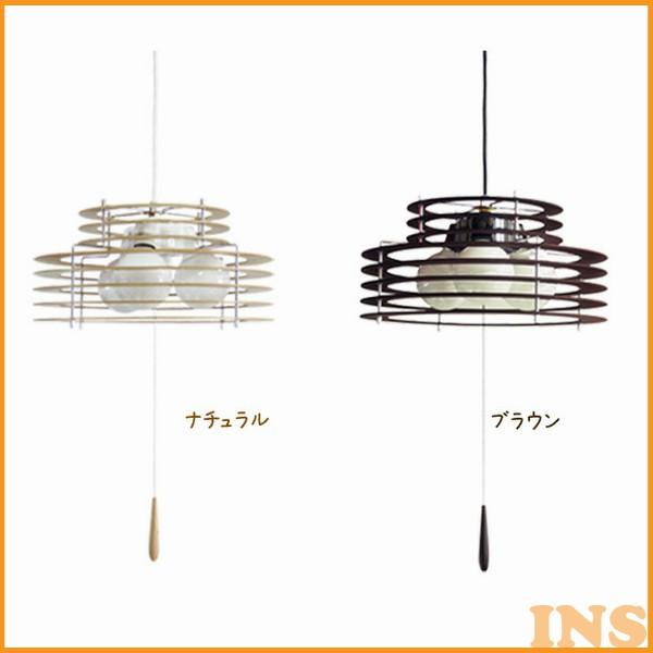 ペンダントライト 木製リングス8(L) ブラウン・ナチュラル【TC】[NGL]【送料無料】