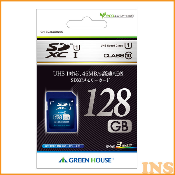 SDXCメモリーカード UHS-I クラス10 128GB GH-SDXCUB128G 【GH】【TC】【送料無料】
