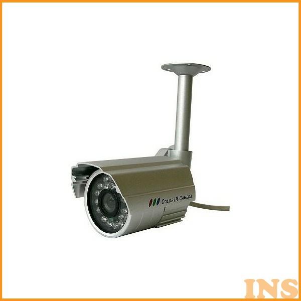 オーム電機 赤外線防犯カメラ SC-70IR【D】(オーム電機/赤外線防犯カメラ/SC-70IR)